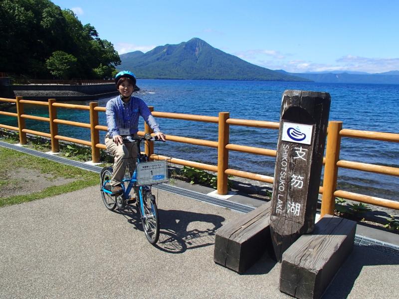レンタサイクル(支笏湖エリア)