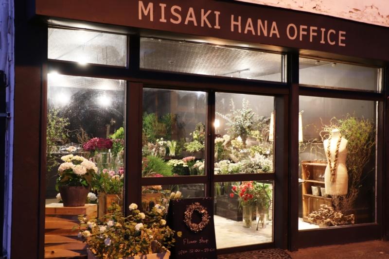 MISAKI HANA OFFICE