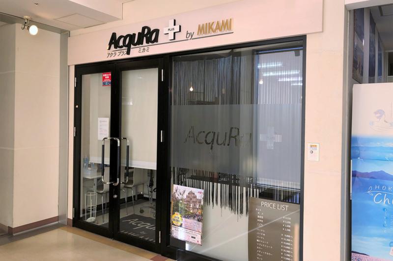 ACQURARE/ACQURA+