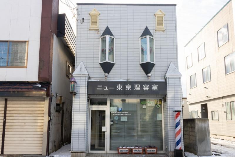 ニュー東京理容室