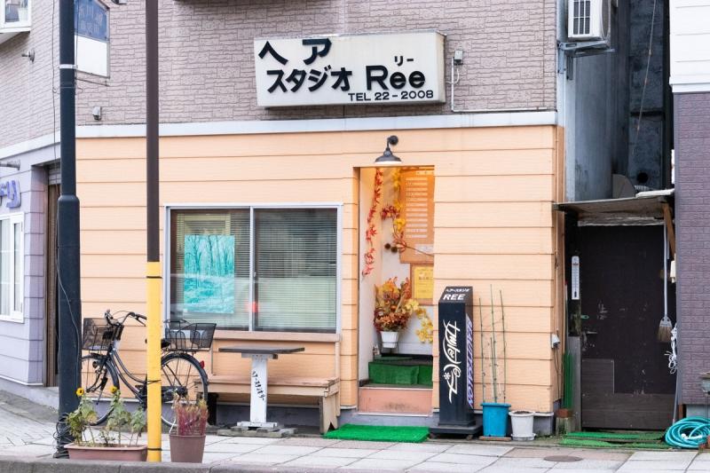 ヘアースタジオ・リー