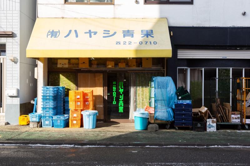 ハヤシ青果店