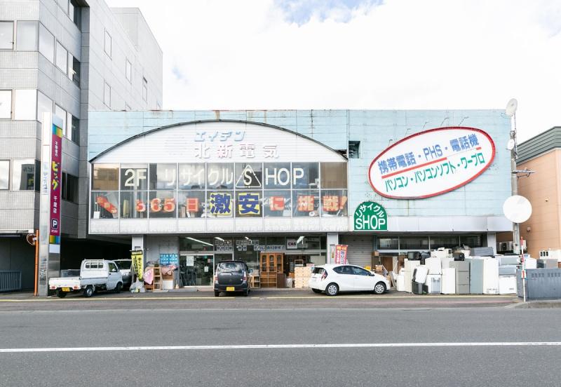 株式会社北新電気