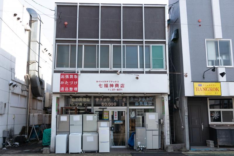 カイトリカタヅケックス七福神商店