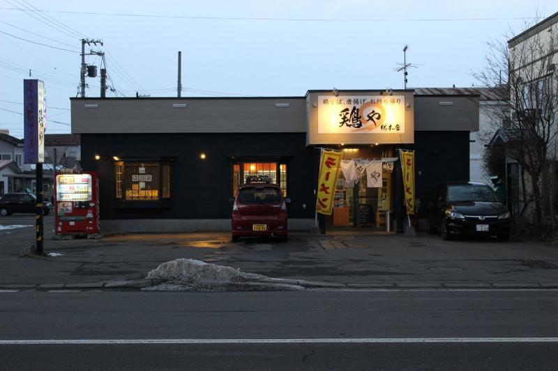 鶏や総本店
