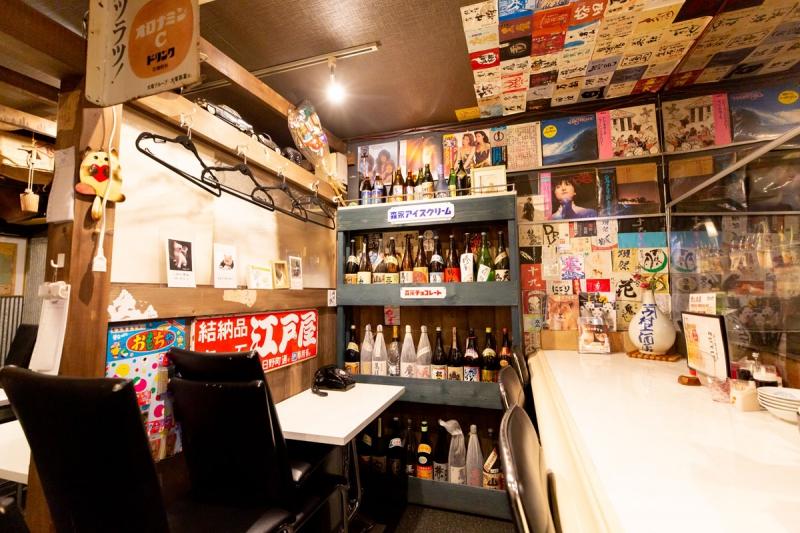 隠れ昭和酒場てげてげ