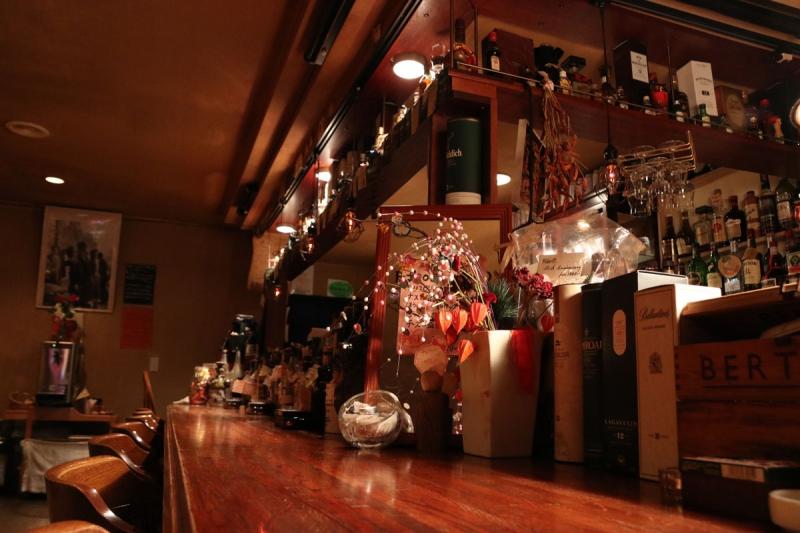Dining Bar 阿伽陀