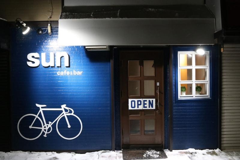 sun cafe&bar