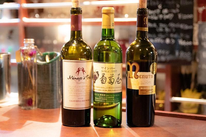 ワインバー 葡萄屋
