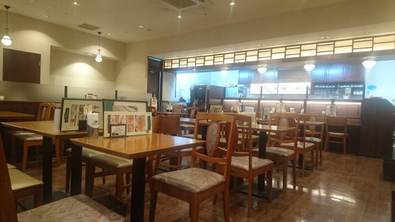 珈琲館 イオン千歳店