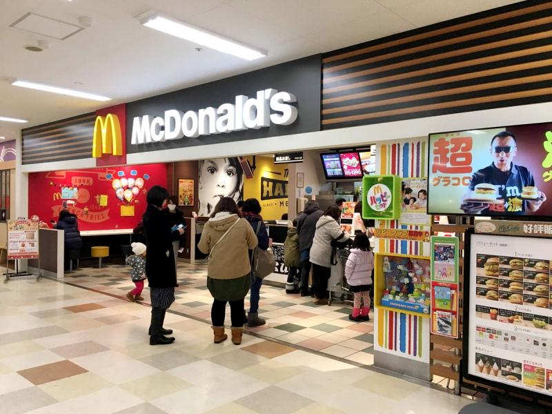 マクドナルドイオン千歳店