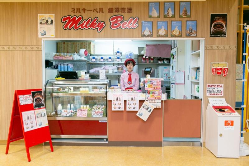 ミルキーベル細澤牧場 サーモンパーク店