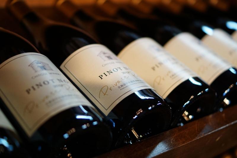北海道中央葡萄酒株式会社 千歳ワイナリー