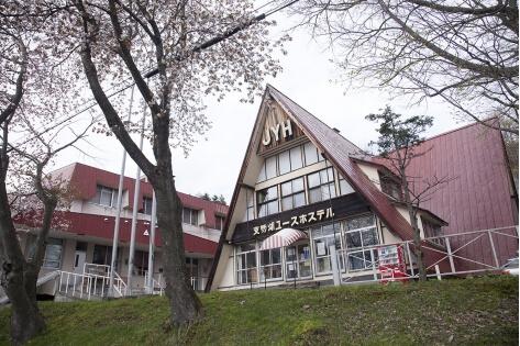支笏湖ユースホステル