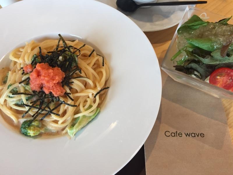 Cafe wave